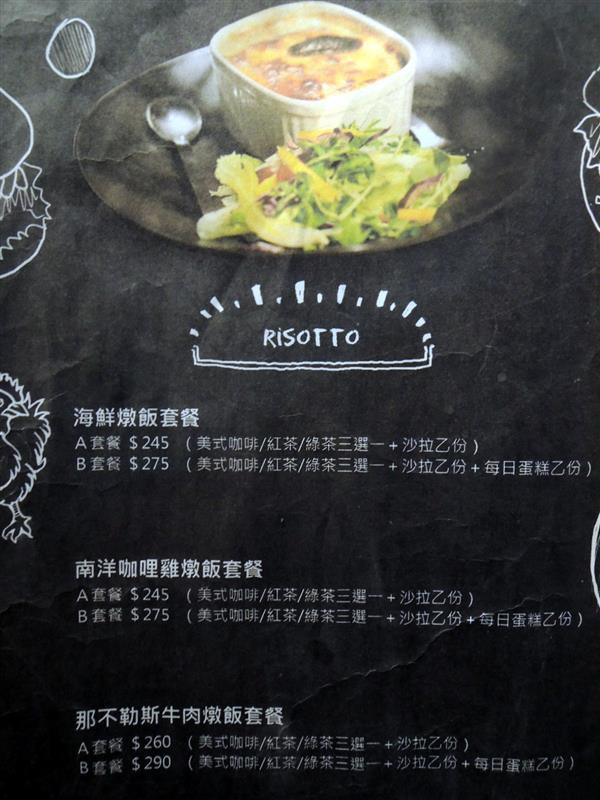 Is Taiwan Is Chocolate品台灣手作甜品038.jpg