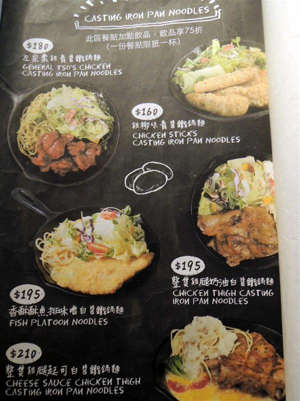 Is Taiwan Is Chocolate品台灣手作甜品039.jpg