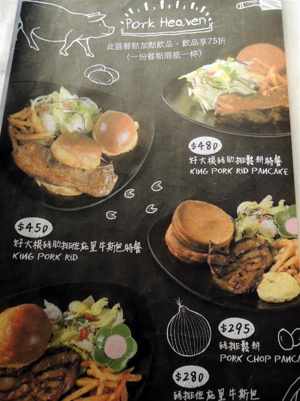 Is Taiwan Is Chocolate品台灣手作甜品042.jpg
