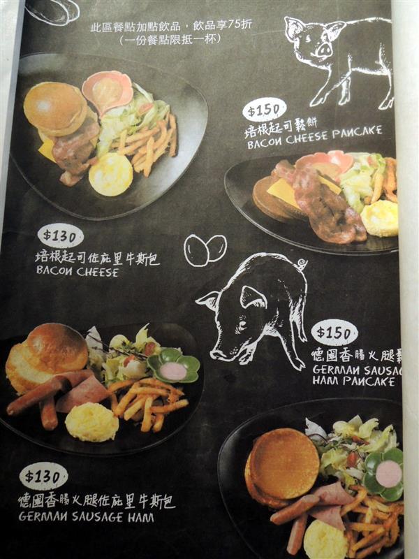 Is Taiwan Is Chocolate品台灣手作甜品043.jpg