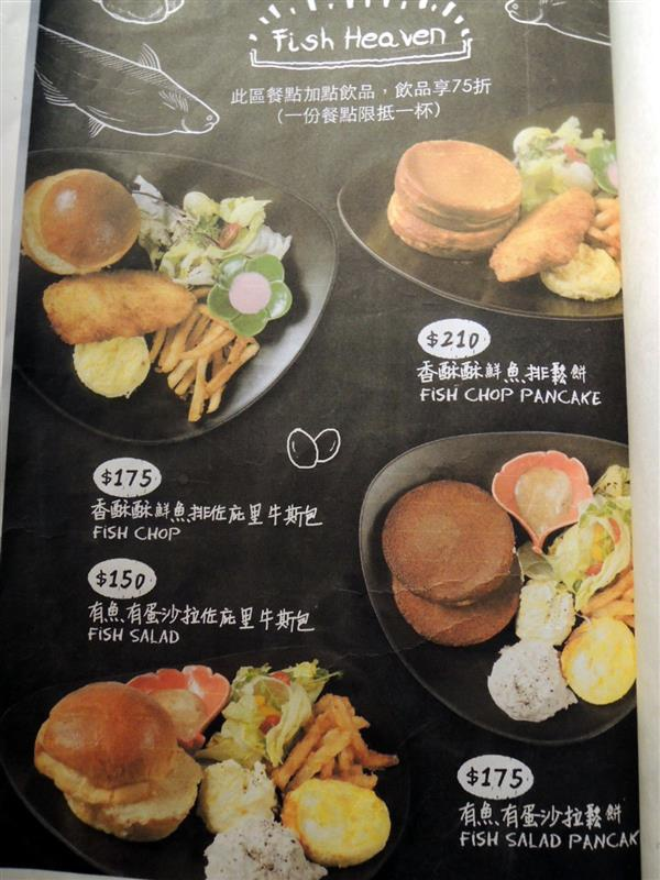 Is Taiwan Is Chocolate品台灣手作甜品044.jpg