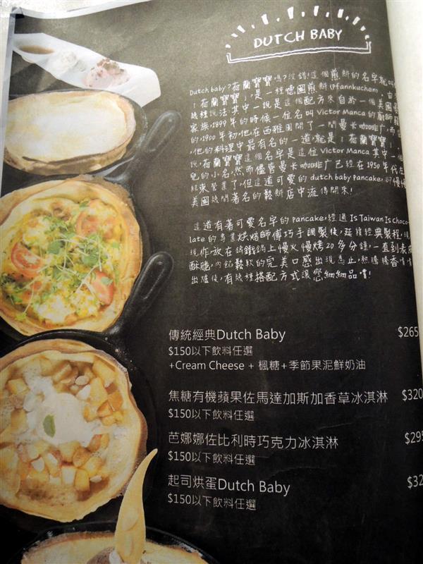 Is Taiwan Is Chocolate品台灣手作甜品045.jpg