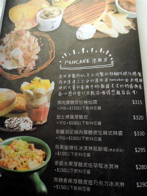 Is Taiwan Is Chocolate品台灣手作甜品047.jpg