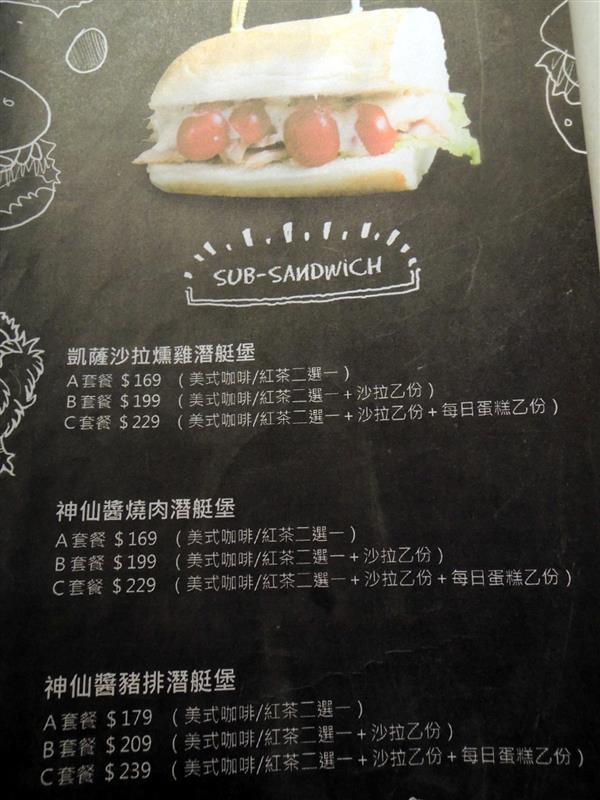 Is Taiwan Is Chocolate品台灣手作甜品046.jpg