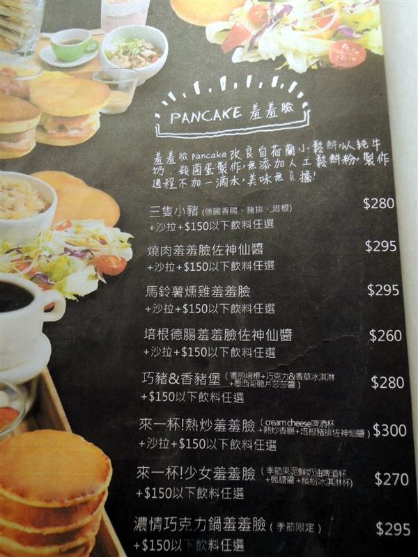 Is Taiwan Is Chocolate品台灣手作甜品048.jpg