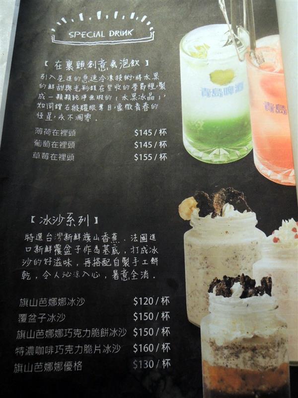 Is Taiwan Is Chocolate品台灣手作甜品052.jpg