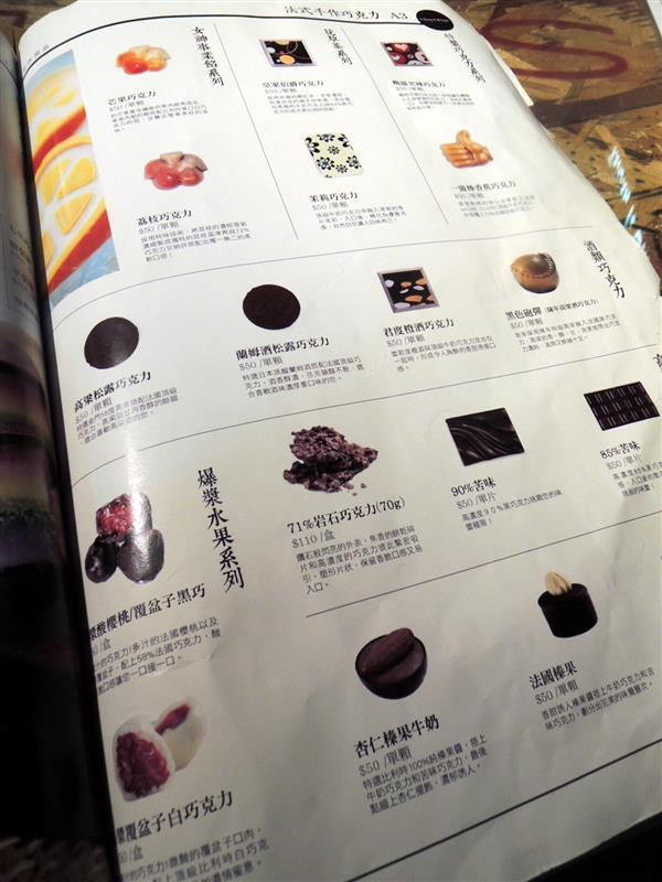 Is Taiwan Is Chocolate品台灣手作甜品055.jpg