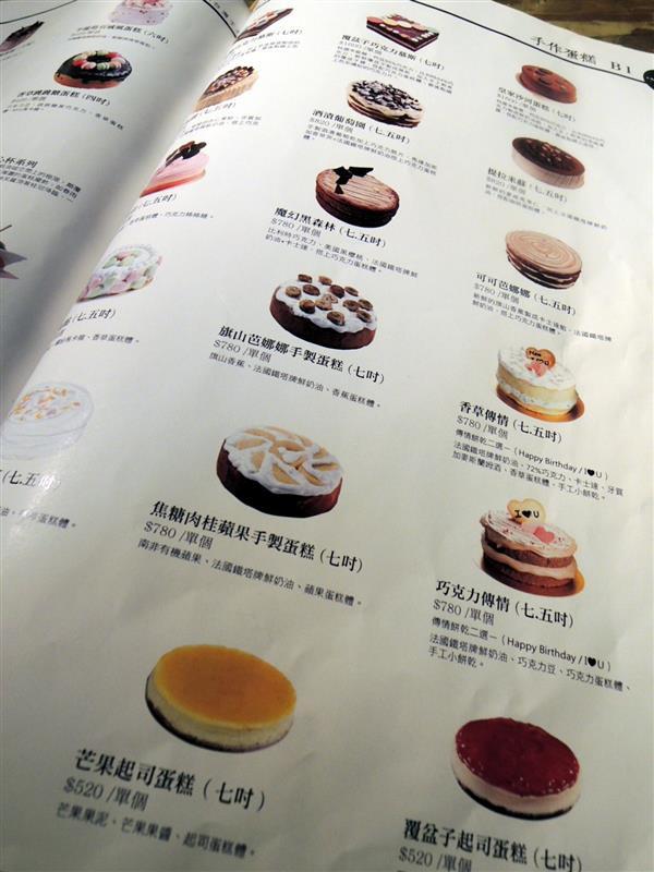 Is Taiwan Is Chocolate品台灣手作甜品057.jpg