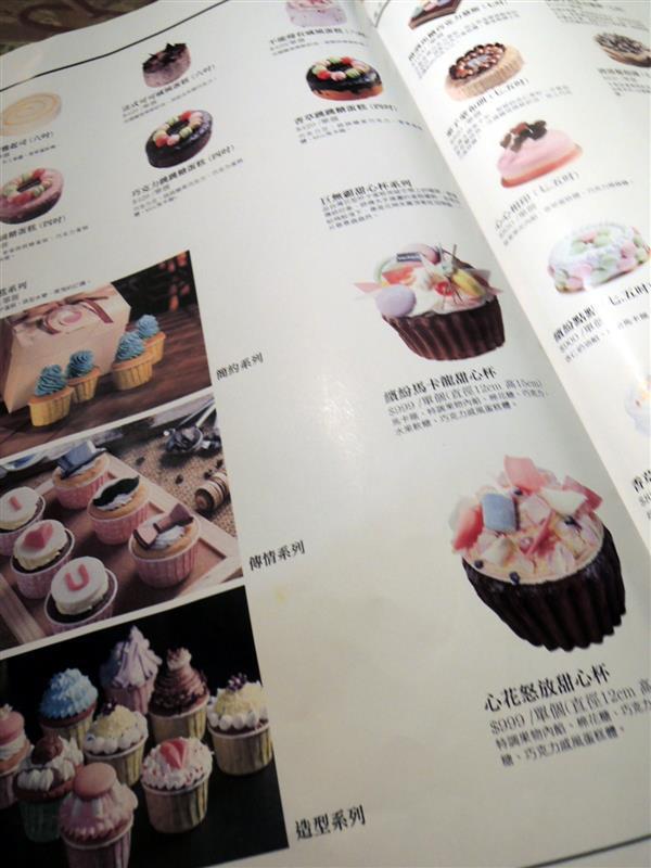 Is Taiwan Is Chocolate品台灣手作甜品058.jpg
