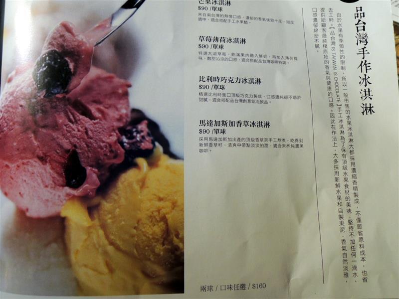 Is Taiwan Is Chocolate品台灣手作甜品062.jpg