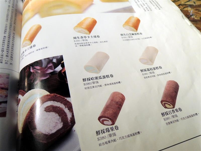 Is Taiwan Is Chocolate品台灣手作甜品059.jpg