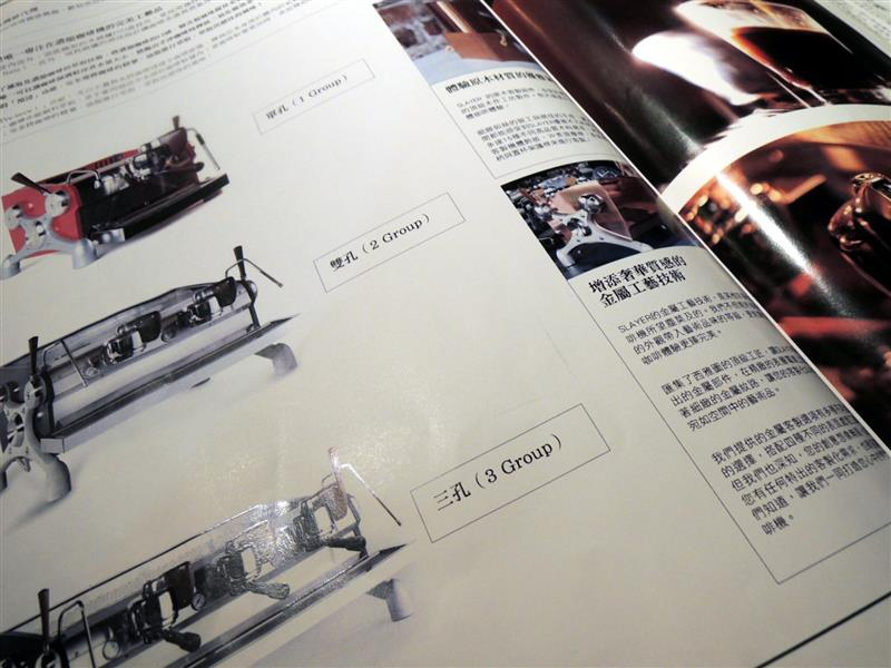 Is Taiwan Is Chocolate品台灣手作甜品065.jpg