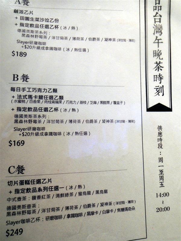 Is Taiwan Is Chocolate品台灣手作甜品067.jpg