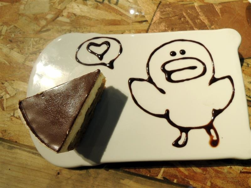 Is Taiwan Is Chocolate品台灣手作甜品091.jpg