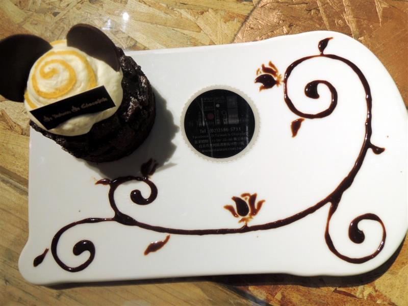 Is Taiwan Is Chocolate品台灣手作甜品095.jpg