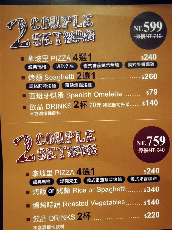 Tino's pizza007.jpg
