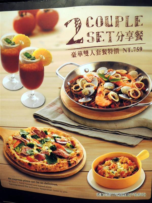 Tino's pizza006.jpg