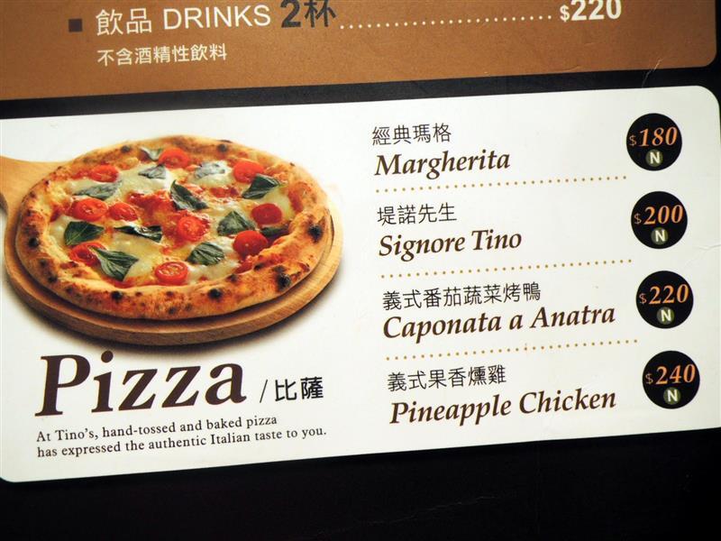 Tino's pizza008.jpg