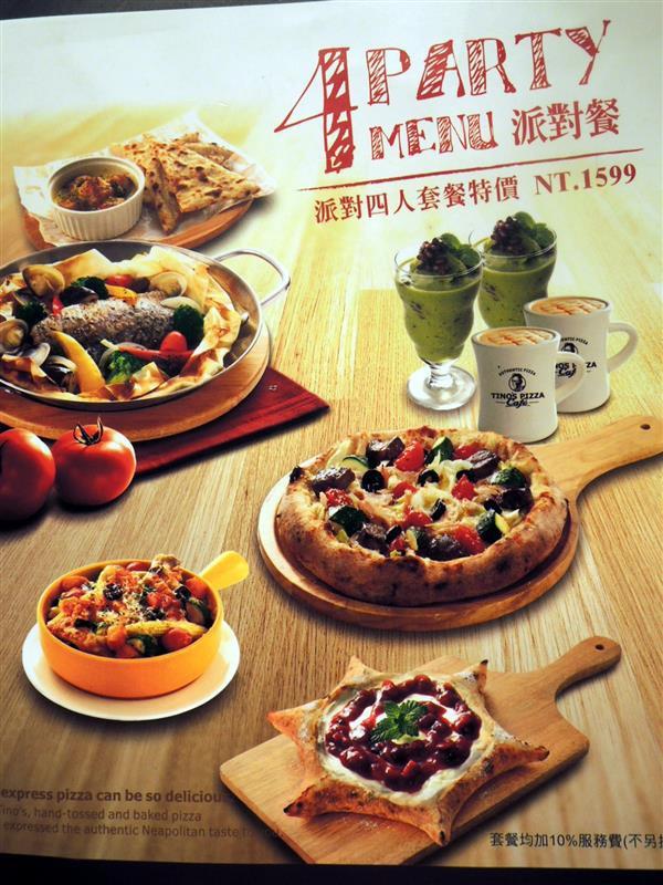Tino's pizza009.jpg