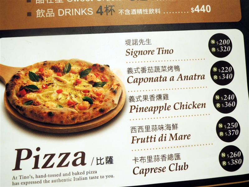 Tino's pizza011.jpg