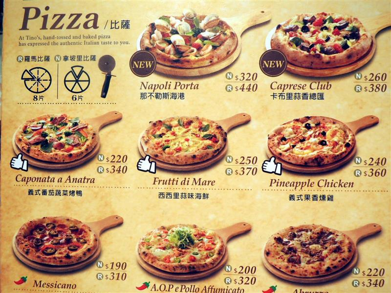Tino's pizza012.jpg