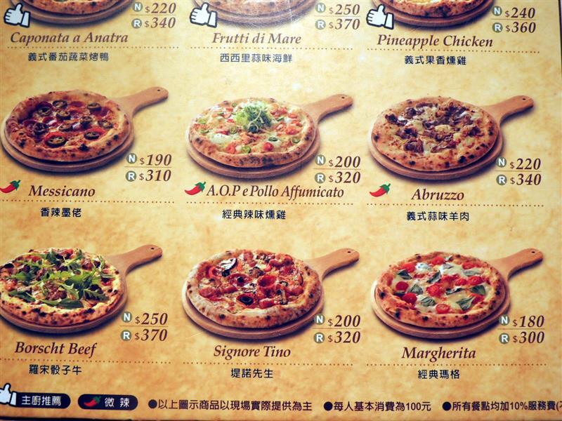 Tino's pizza013.jpg