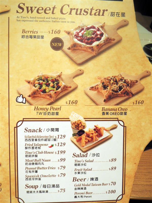 Tino's pizza014.jpg