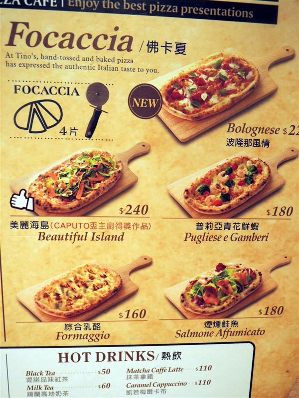 Tino's pizza015.jpg