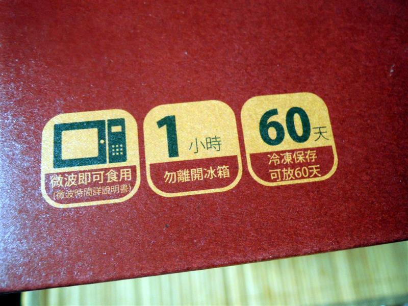 克朗奇米漢堡003.jpg