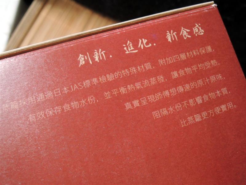 克朗奇米漢堡004.jpg