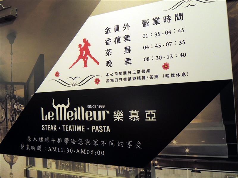 樂慕亞 Le Meilleur004.jpg
