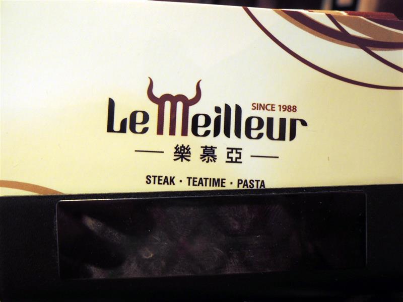 樂慕亞 Le Meilleur078.jpg