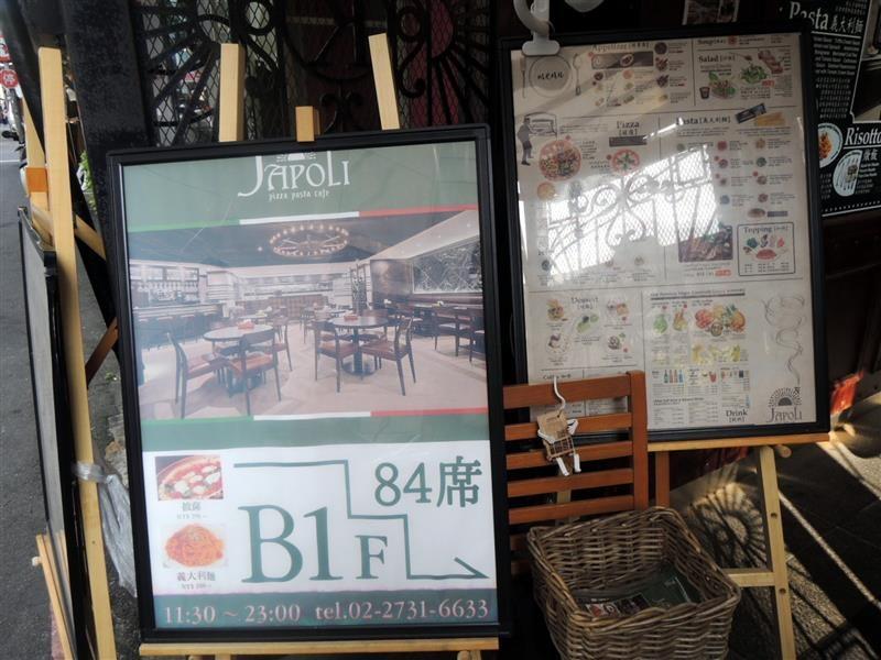 JAPOLI002.jpg