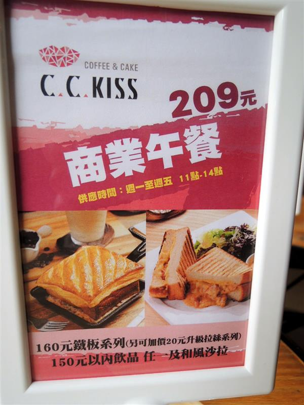 C.C.KISS 027.jpg