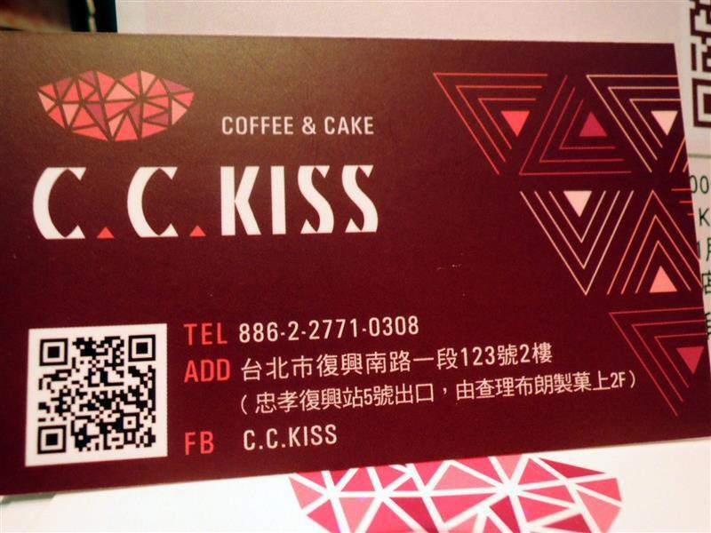 C.C.KISS 056.jpg
