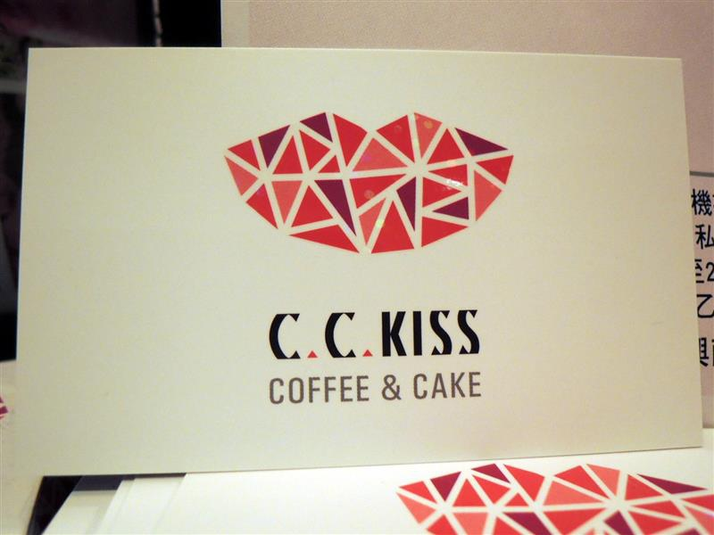 C.C.KISS 055.jpg