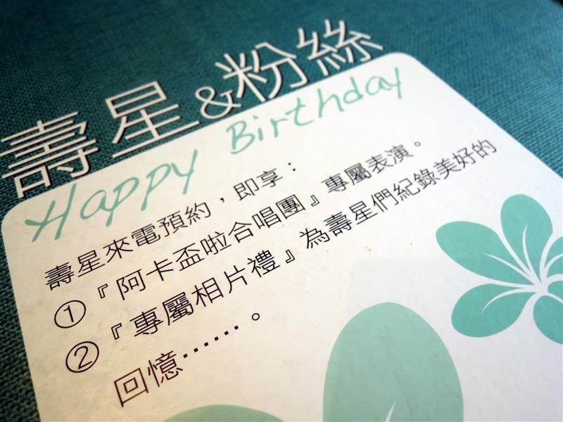水灣餐廳 027.jpg