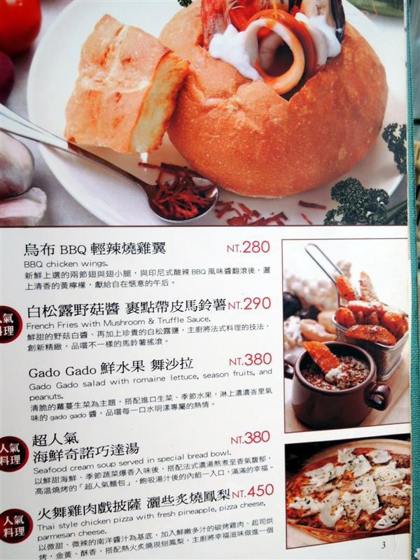 水灣餐廳 028.jpg