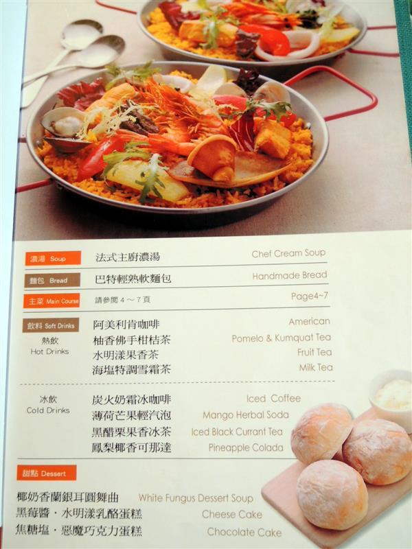 水灣餐廳 030.jpg