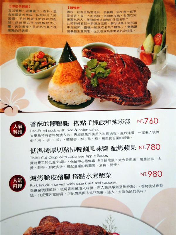 水灣餐廳 032.jpg