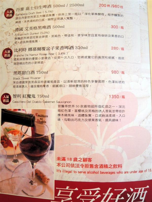 水灣餐廳 033.jpg