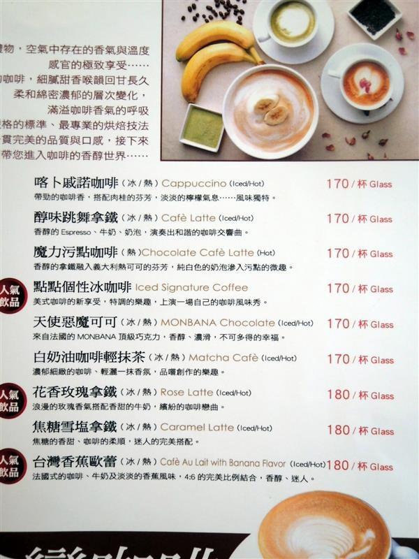 水灣餐廳 034.jpg