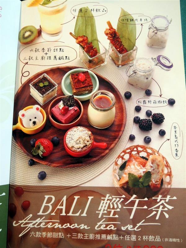 水灣餐廳 036.jpg