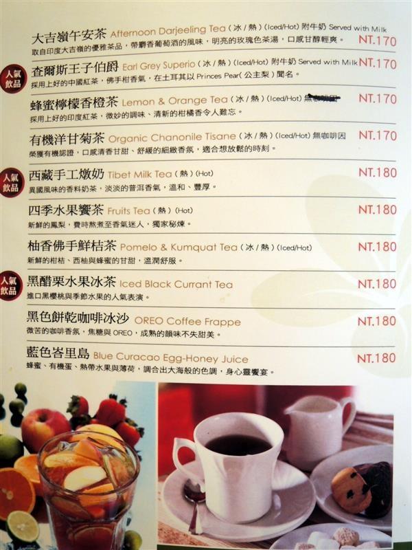水灣餐廳 035.jpg