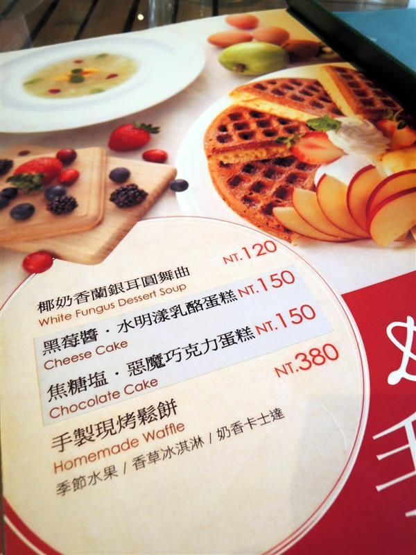 水灣餐廳 037.jpg