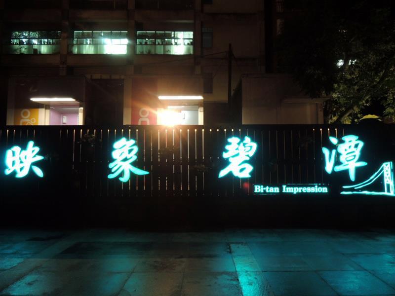 水灣餐廳 083.jpg