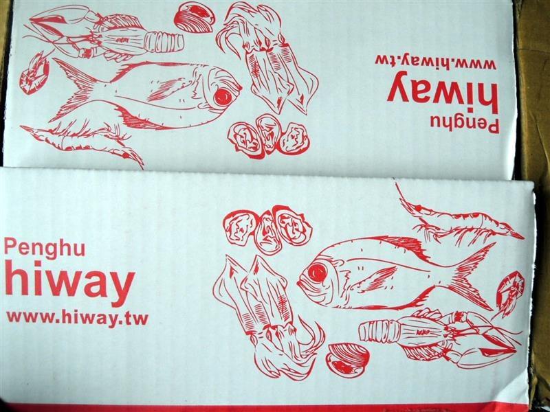 hiway‧澎湖海味 001.jpg