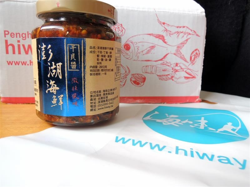hiway‧澎湖海味 003.jpg