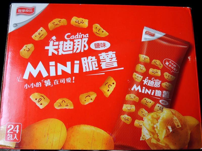 卡廸那MINI脆薯 001.jpg