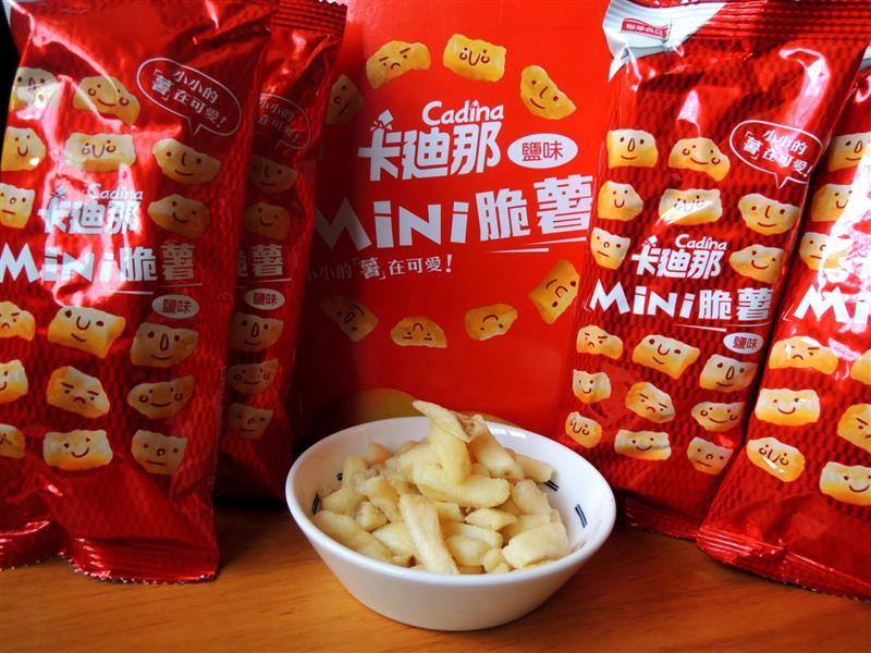 卡廸那MINI脆薯 008.jpg